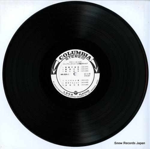 V/A summer sales / sampling record, hogaku 30cm lp RHS-3024 - disc