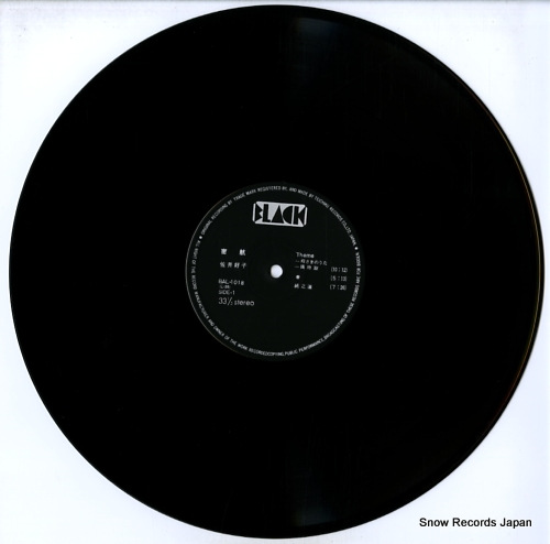 ウィリー・コロン grandes exitos LPS-2001