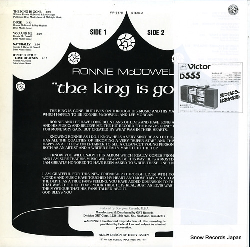 MCDOWELL, RONNIE the king is gone VIP-6478 - back cover