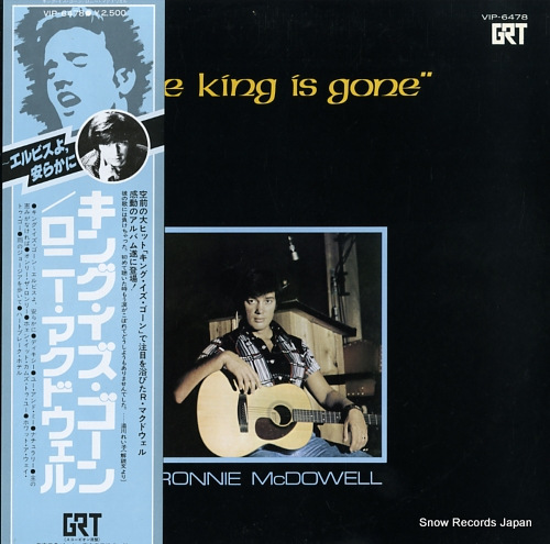 MCDOWELL, RONNIE the king is gone VIP-6478 - front cover