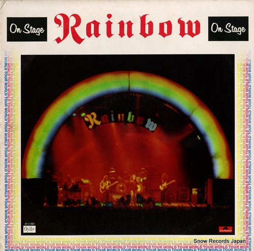 RAINBOW on stage OY-2-1801 - front cover
