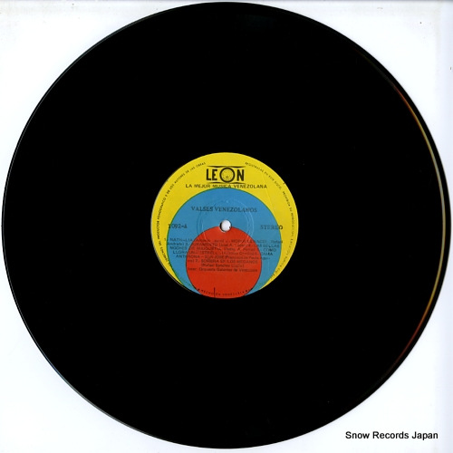 ORQUESTA GALANTES DE VENEZUELA valses venezolanos 1.092 - disc