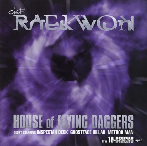 RAEKWON house of flying daggers / 10 bricks RK009-1 - front cover