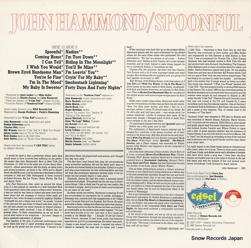 HAMMOND, JOHNNY spoonful ED129 - back cover