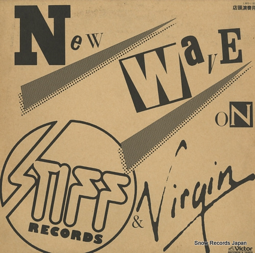 V/A new wave on stick and virgin LWG-1192 - front cover