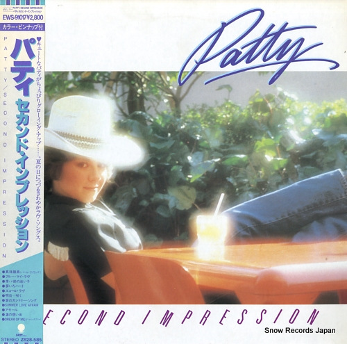 PATTY second impression EWS-91017 - front cover