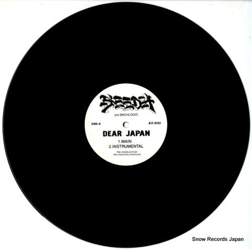SEEDA dear japan KIT-0122 - disc