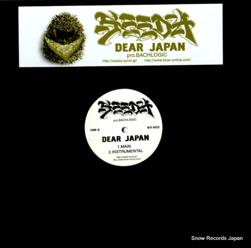 SEEDA dear japan KIT-0122 - front cover