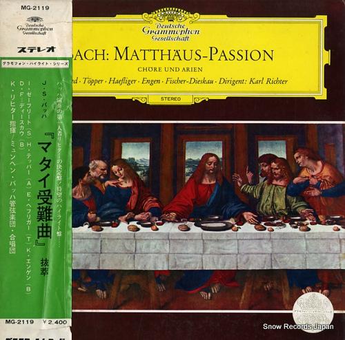 カール・リヒター バッハ:「マタイ受難曲」 MG-2119
