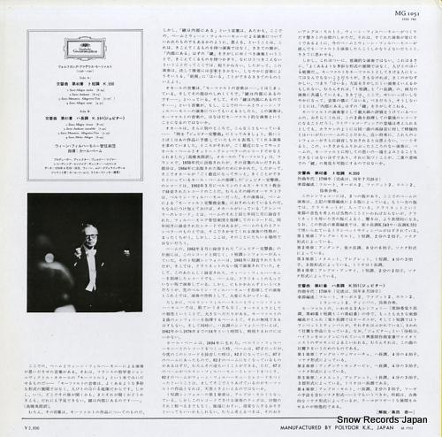 カール・ベーム モーツァルト:交響曲第40・41番「ジュピター」 MG1051