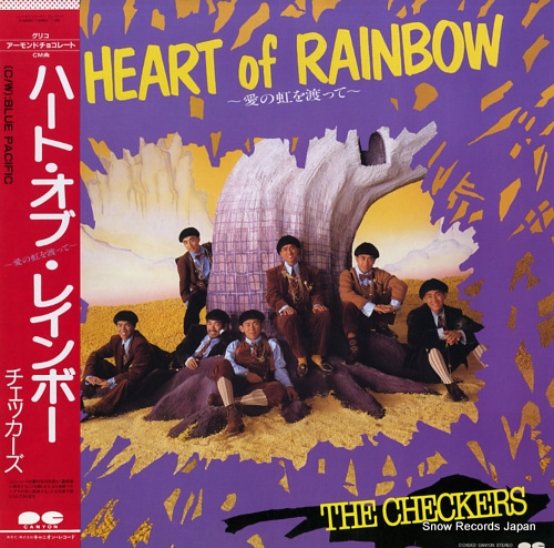 CHECKERS, THE heart of rainbow C12A0433 - front cover