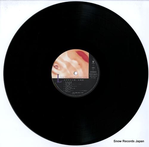 SATO, TAKASHI le soleil dans leau WTP-90473 - disc