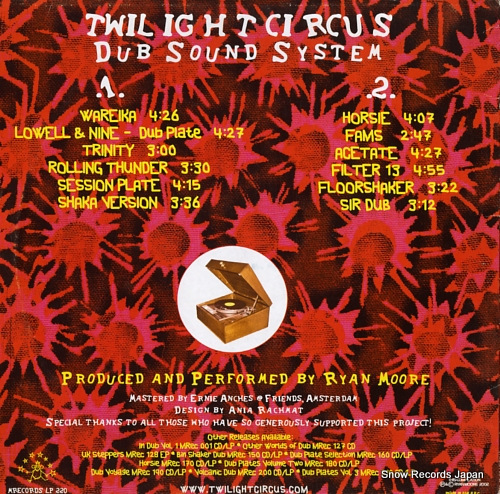 TWILIGHT CIRCUS DUB SOUND SYSTEM the essential collection LP220 - back cover
