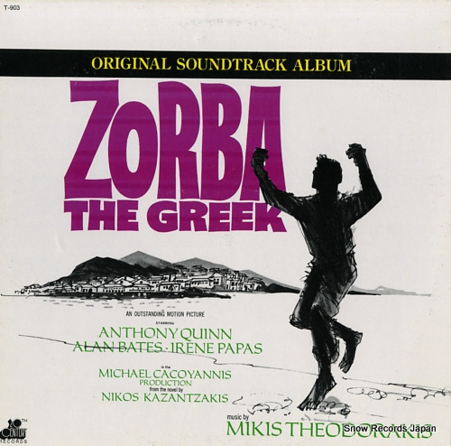 THEODORAKIS, MIKIS zorba the greek T-903 - front cover