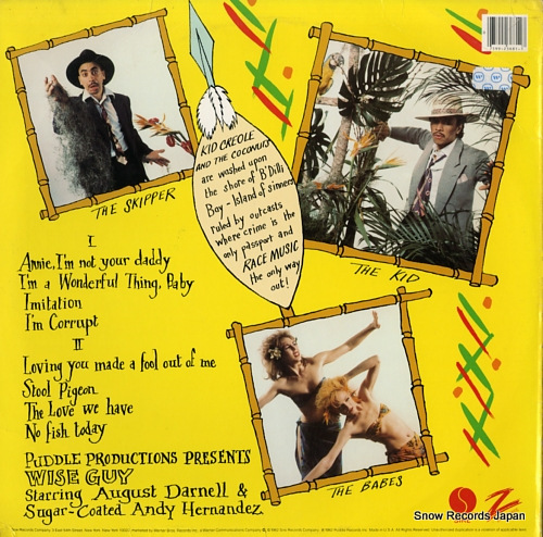 CREOLE, KID, AND THE COCONUTS wise guy SRK3681 - back cover