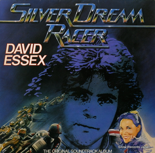 ESSEX, DAVID silver dream racer 9109634 - front cover