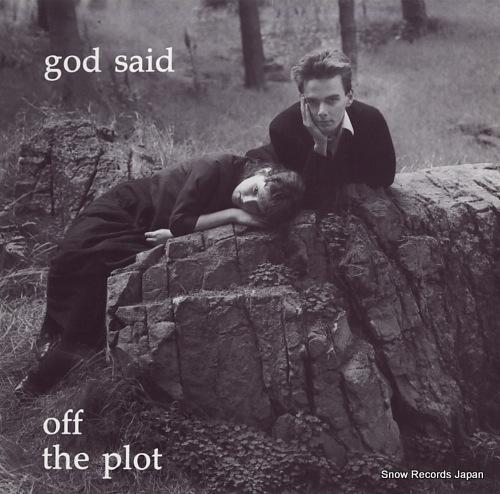 GOD SAID off the plot MSR2/TMLP25 - front cover