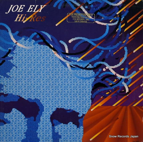 ELY, JOE hi-res MCA-5480 - front cover