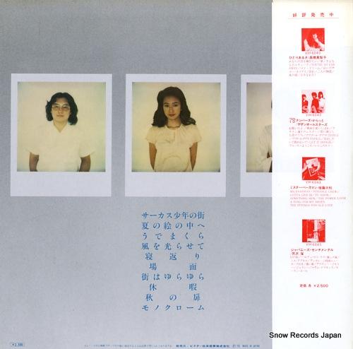 HIGURASHI kioku no kajitsu VIH-6052 - back cover
