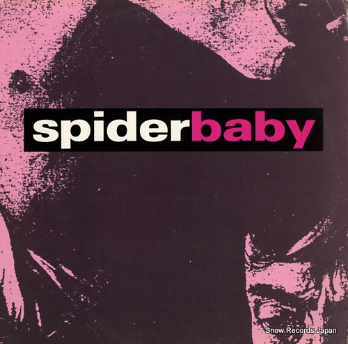 SPIDERBABY spiderbaby ep DR14 - front cover