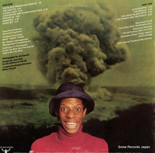 WALKER, JIMMIE dyn-o-mite BDS5635 - back cover