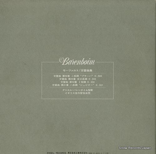 BARENBOIM, DANIEL mozart; symphonies EAA-93111B - back cover