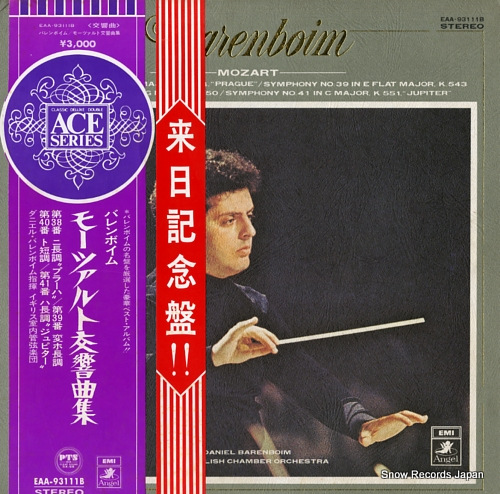 BARENBOIM, DANIEL mozart; symphonies EAA-93111B - front cover