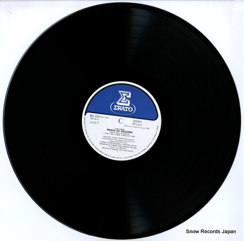 FREMAUX, LOUIS campra; messe de requiem REL-1507 - disc