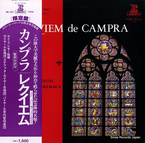 FREMAUX, LOUIS campra; messe de requiem REL-1507 - front cover
