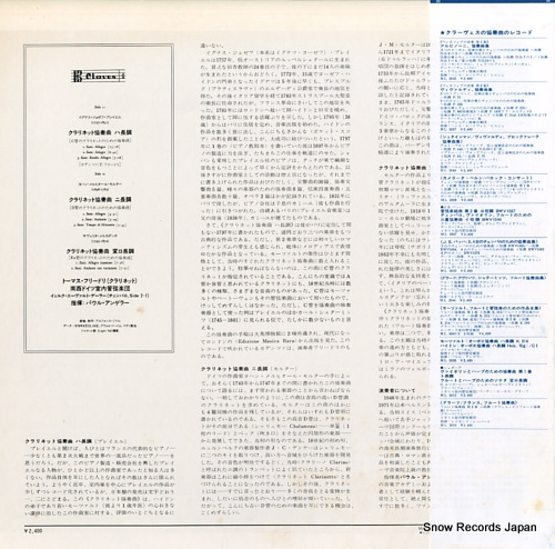 FRIEDLI, THOMAS klarinetten konzerte ML2052 - back cover