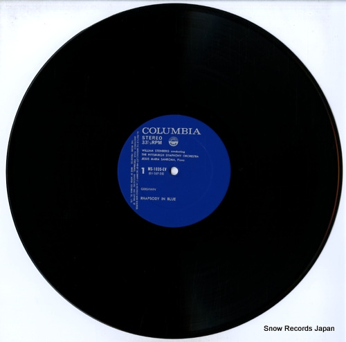 STEINBERG, WILLIAM / JESUS MARIA SANROMA gershwin; rhapsody in blue / an american in paris MS-1035-EV - disc