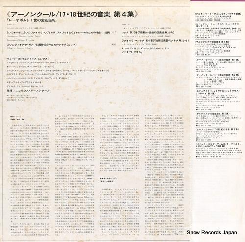 HARNONCOURT, NIKOLAUS concentus musicus MO1019 - back cover