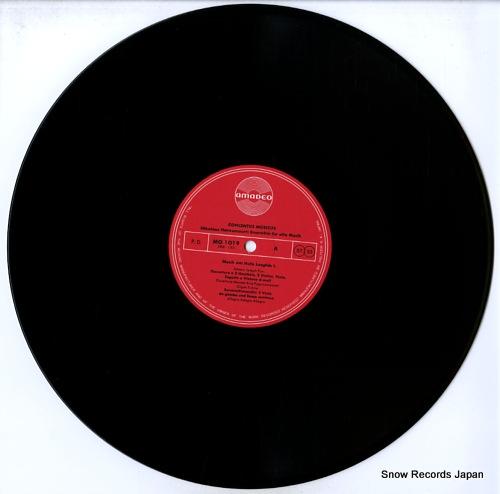 HARNONCOURT, NIKOLAUS concentus musicus MO1019 - disc