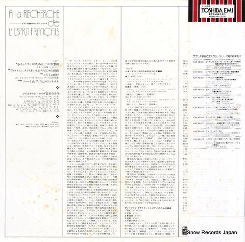 ENSEMBLE INSTRUMENTAL CHRISTIAN LARDE milhaud; 3 symphonies pour petit orchestre EAC-40138 - back cover
