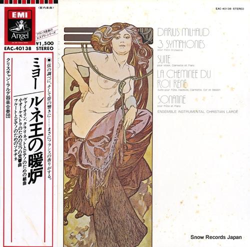 ENSEMBLE INSTRUMENTAL CHRISTIAN LARDE milhaud; 3 symphonies pour petit orchestre EAC-40138 - front cover