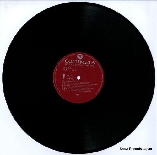 MIYAKO, HARUMI best album / nande onna ni AX-7182 - disc