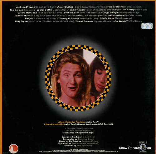 V/A fast times at ridgemont high 960158-1 - back cover