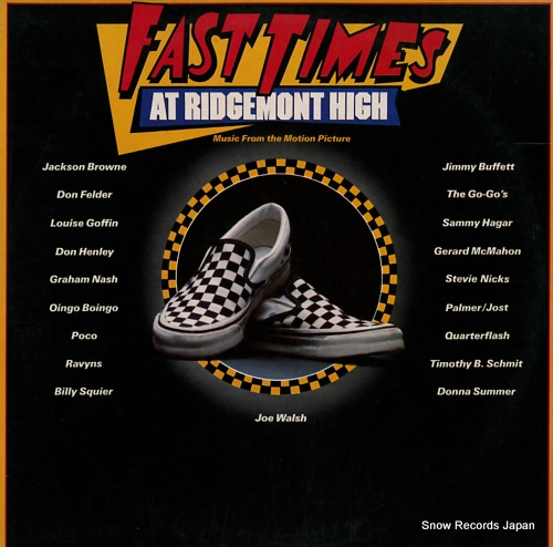 V/A fast times at ridgemont high 960158-1 - front cover