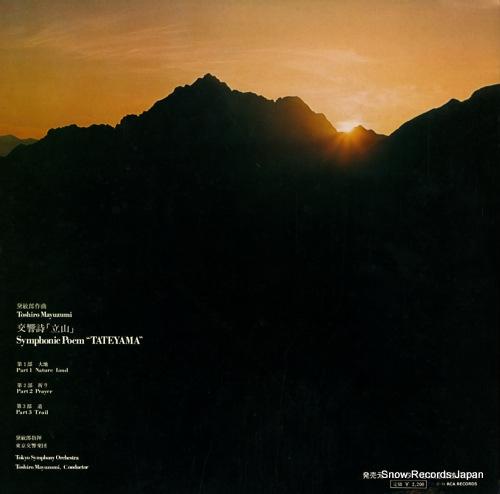 MAYUZUMI, TOSHIRO toshiro mayuzumi; sypmphonic poem