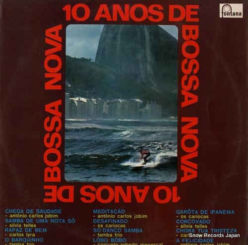 V/A 10 anos de bossa nova 6488020 - front cover