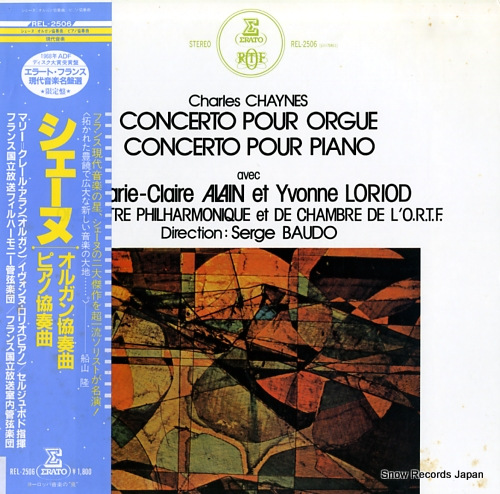 ALAIN, MARIE-CLAIRE / YVONNE LORIOD chaynes; concerto pour orgue and piano REL-2506 - front cover