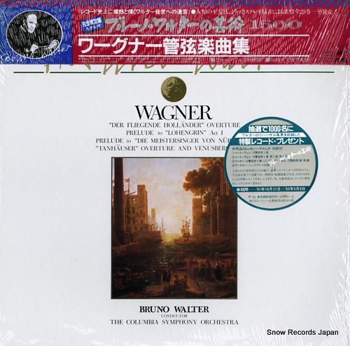WALTER, BRUNO wagner;