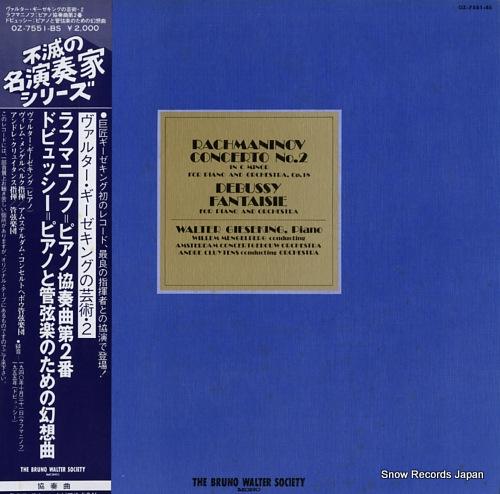 GIESEKING, WALTER rachmaninov; concerto no.2 OZ-7551-BS - front cover