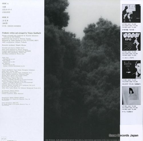 KASHIBUCHI, TETSURO kanojo no toki MIL-2001 - back cover