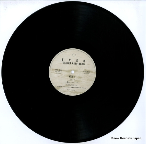 KASHIBUCHI, TETSURO kanojo no toki MIL-2001 - disc