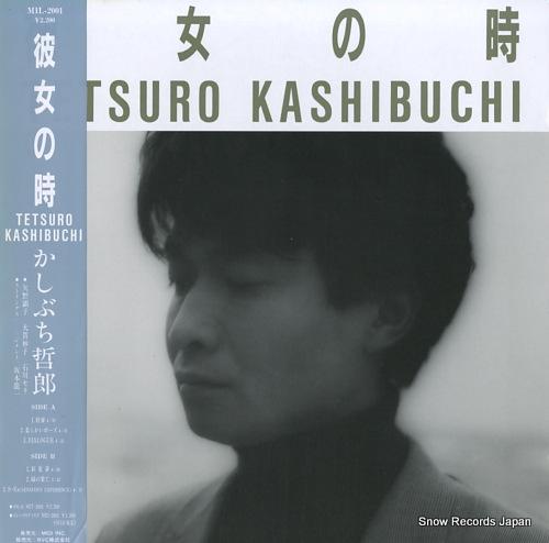 KASHIBUCHI, TETSURO kanojo no toki MIL-2001 - front cover