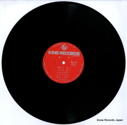 KUNAICHO GAKUBU gagaku KHA26(M) - disc