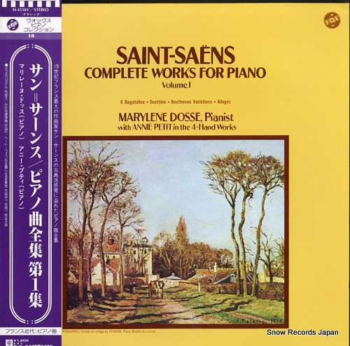 DOSSE, MARYLENE saint-saens; complete works for piano volume1 H-4518V - front cover