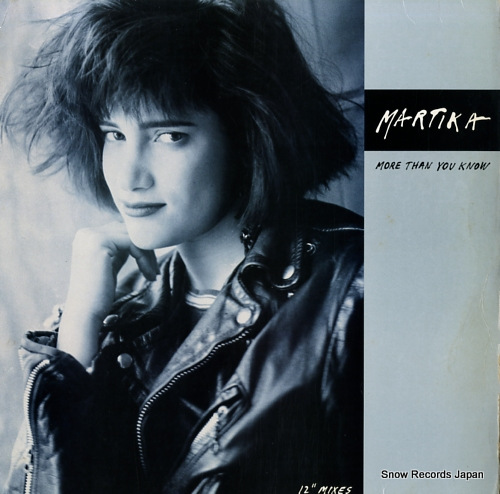 MARTIKA more than you know 4408135 - front cover