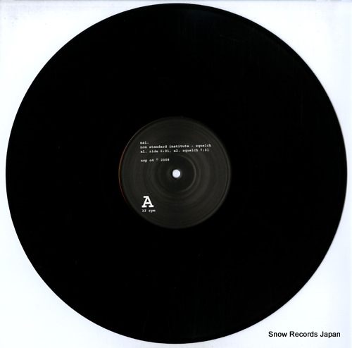 NSI squelch NSP04 - disc